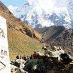 Salkantay Trek & Inca Trail To Machu Picchu 6 Days / 5 Nights