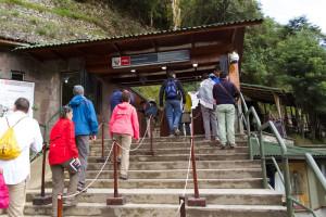 Entrance To Machu Picchu